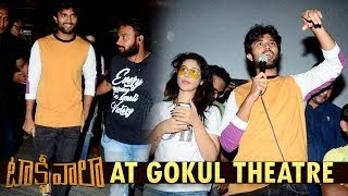 Taxiwala Movie Team At Gokul Theatre | Vijay Deverakonda Hungama with Fans |Priyanka Jawalkar | SKN