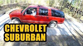 Chevrolet Suburban 1995r. (T#19)