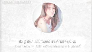 Download Lagu [THAISUB] SURAN(수란) Feat.창모 - If I Get Drunk Today/WINE (오늘 취하면) (Prod. SUGA♡) Gratis STAFABAND