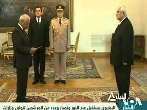 Kerry: Egyptian Leaders Need to Restore Stability