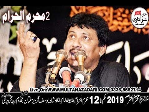 Zakir Ghulam Abbas Ratan I 2 Muharram 2019 I ImamBargah Shah Yousaf Gardez Multan