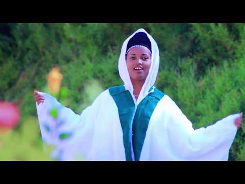 Nasra Yusuf * Wallaale Mala koo * Oromo Music Jimma thumbnail