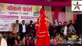 Jhanjhariya new dance  by sopna | new Bhojpuri  dance  | sexual  dance | new consat | new dance 2017