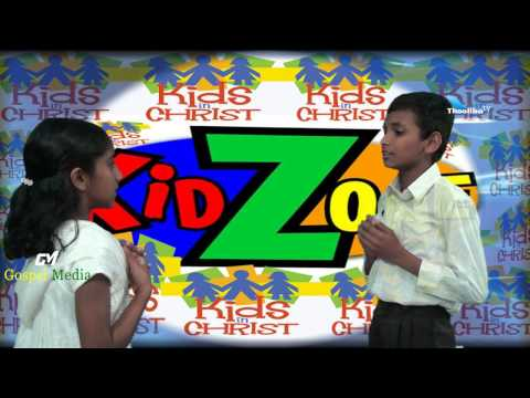 KidZone By Thoolika TV Episode 1