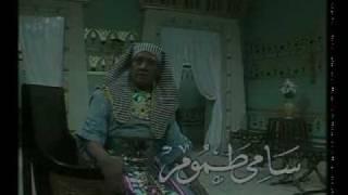 مقدمة مسلسل لا اله الا الله سنة 1988