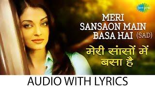 Meri Sansaon Main with lyrics |मेरी सैन्सन में बसा के बोल | Alka Yagnik | Aur Pyar Ho Gaya | HD Song