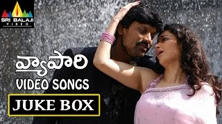 Madanmohini - Vyapari Movie Full Video Songs Back to Back - S.J Surya, Tamanna
