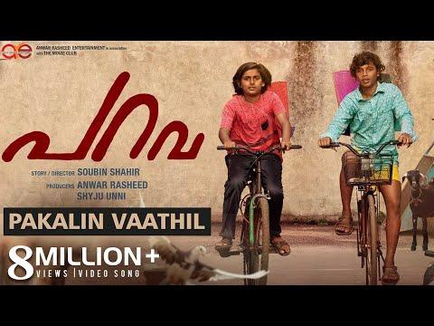 Pakalin Vaathil Video Song | Parava | Soubin Shahir | Rex Vijayan | Anwar Rasheed Entertainment