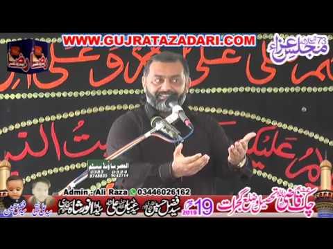 Allama Murtaza Mehdi | 19 Muharram 2019 | Qazi Chak Gujrat || Raza Production