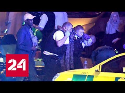 Смерть после молитвы: террорист целился в прихожан лондонской мечети