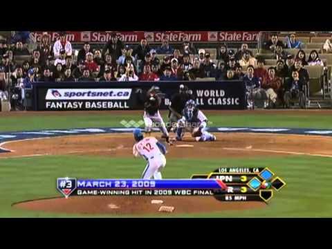 Ichiro Suzuki- Top 9 (best moments)