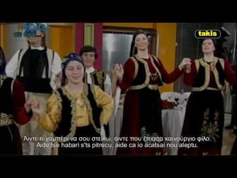 Vangelitsa nji -cu Yioryi al Maneka