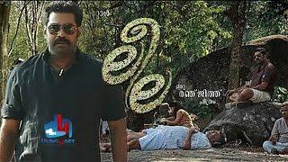 New Malayalam Movie Leela Official Teaser   1    Biju Menon    Ranjith