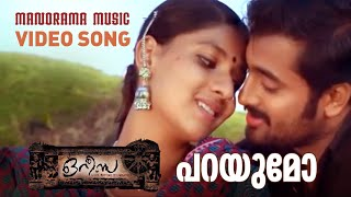 Sound Thoma - Parayumo song from Malayalam movie Orissa