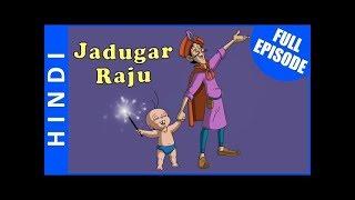 Chhota Bheem - Jadugar Raju   Full Episode in Hindi   S1E2B