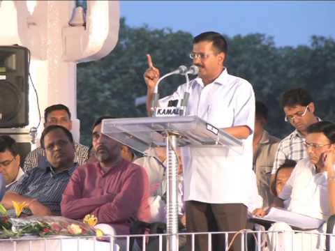 Arvind Kejriwal Addresses Safai Karamchari's at Ramlila Maidan