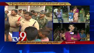 Do not believe social media rumours : TS DGP Mahender Reddy