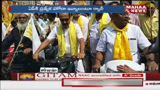 TDP Leaders Protests with Bike Rally in Demand of AP Special Status
