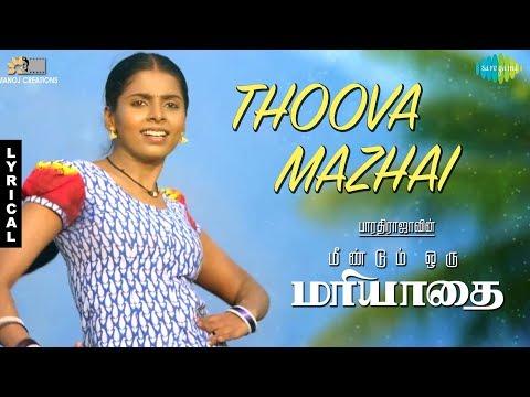 Thoova Mazhai -Lyrical | OM | Bharathirajaa | N.R.Raghunanthan | Kabilan Vairamuthu |Sarath Santhosh