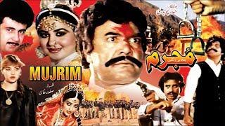 Download MUJRIM (1989) - SULTAN RAHI, NADRA, GHULAM MOHAYUDDIN, GORI - OFFICIAL FULL MOVIE 3Gp Mp4