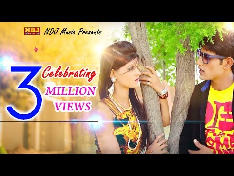 Teri Sector 15 Me Kothi | Ndj Music | Haryanvi New Song 2014 | Rammehar Mahla | Full Hd Video video