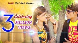 Teri Sector 15 Me Kothi NDJ Music Haryanvi New Song 2015 Rammehar Mahla Full HD Video