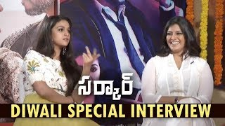 Sarkar Movie Diwali Special Interview |Thalapathy Vijay Keerthy Suresh,Varalakshmi | Cinema Politics