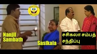 Nanjil Sampath meet Sasikala - funny video