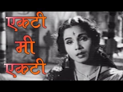 Ekti Mi Ekti - Jayshree Gadkar Subhadra Haran Emotional Song