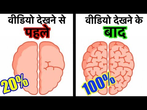 अपने दिमाग का पूरा इस्तेमाल कैसे करें | Power Of Extreme Bizarre Visualisation