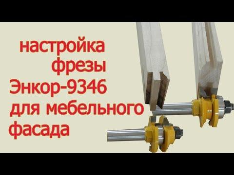 Изготовление мебельного фасада своими руками