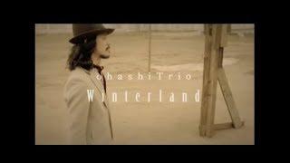 大橋トリオ / Winterland