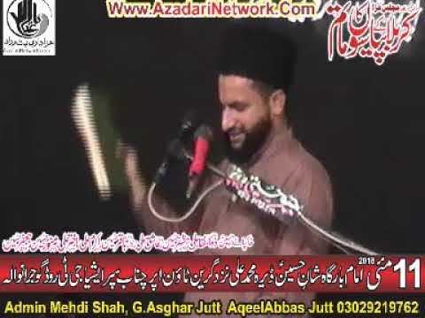 Allama  Azhar Abbas Haidery 11 May 2018 Green Town Gujranwala