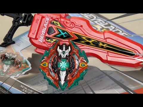 HASBRO'S FIRST SWORD LAUNCHER! - Surge Xcalius Set Unboxing & Review (Beyblade Burst Evolution)