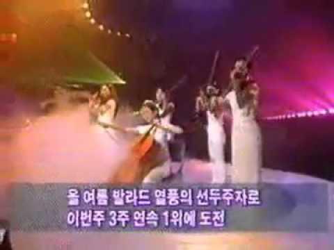 임창정 - 그때 또 다시 Live (1997 TV가요 20)