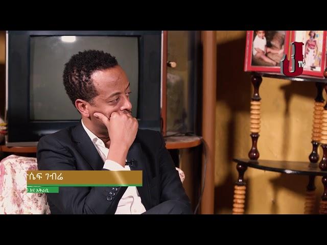 Must Watch !!! Amazing Story on JTV  Min Addis