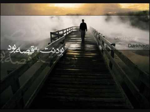 DJ Soroush SG Track & Mehdi Beyrami - Rasmesh NabOod