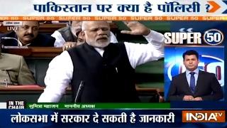 Super 50: NonStop News   8th February, 2017 - India TV