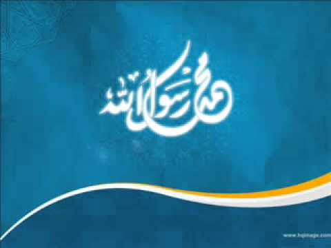 Sarapa Khata Hon, Naat By Haji Mushtaq Qadri Attari video