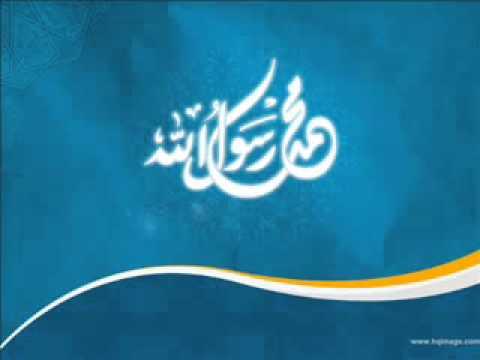 Sarapa Khata Hon, Naat By Haji Mushtaq Qadri Attari video