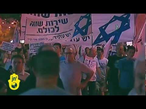 Haredi Judaism - Wikipedia