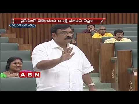 BJP Leader Vishnu Kumar Raju To Change Party | ABN Telugu
