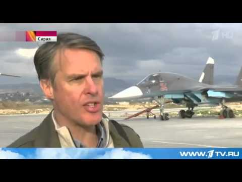Новости мира сегодня Российские военные предоставили новую информацию о происходящем в Сирии
