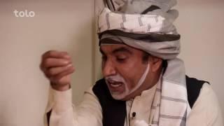 Shabake Khanda - Season 2 - Ep.48 - Consultants