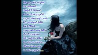 la rosa 94719204299