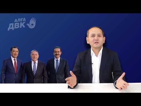 Аблязов высмеял очередное враньё Назарбаева о БТА Банке