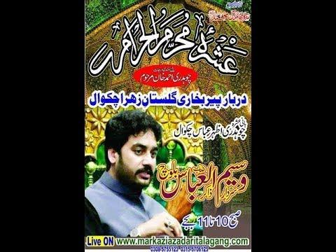 Live ashra 4rd muhrram chakwalzakir waseem abbas baloch 2017