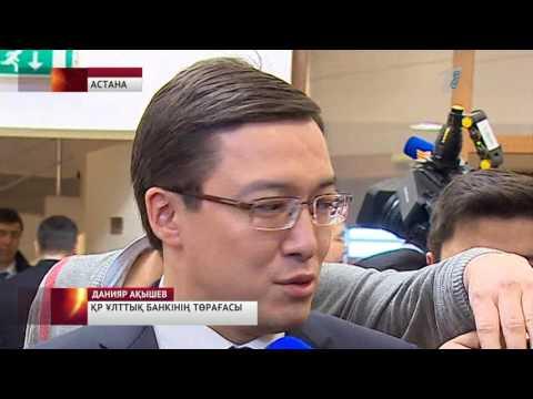 Н.Назарбаев: «Қорқақ болсаңдар басқа салаға барыңдар!»
