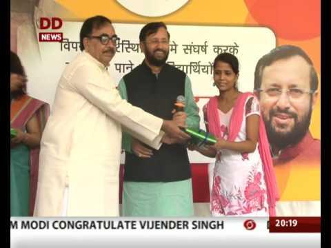 HRD Minister Prakash Javadekar felicitates underprivileged students