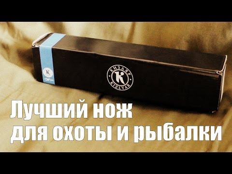 Недорогой нож отличного качества ▷ Филин - Новинка от Кизляр 2015 г. ☝